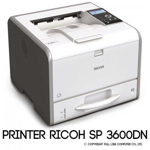 ตลับหมึก PRINTER RICOH SP 3600DN