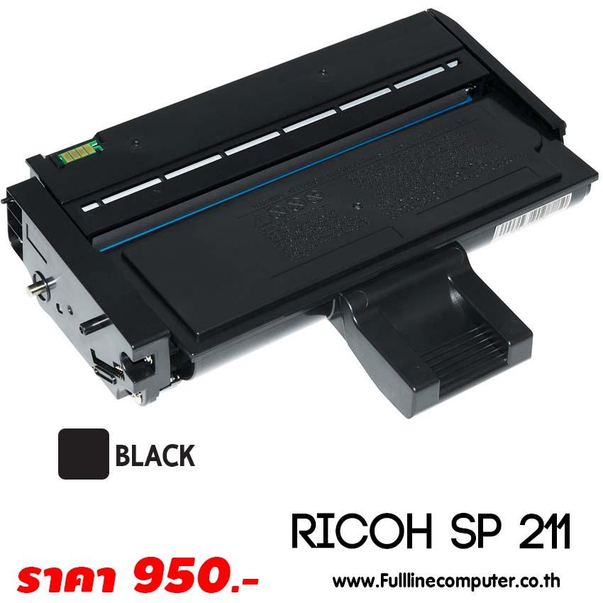 RICOH SP211