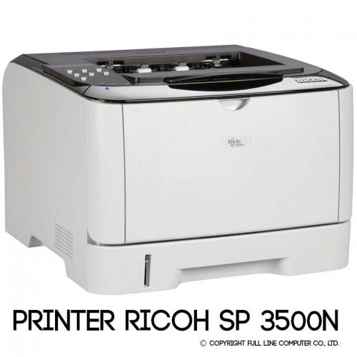 เครื่องปริ้น RICOH SP 3500N PRINTER
