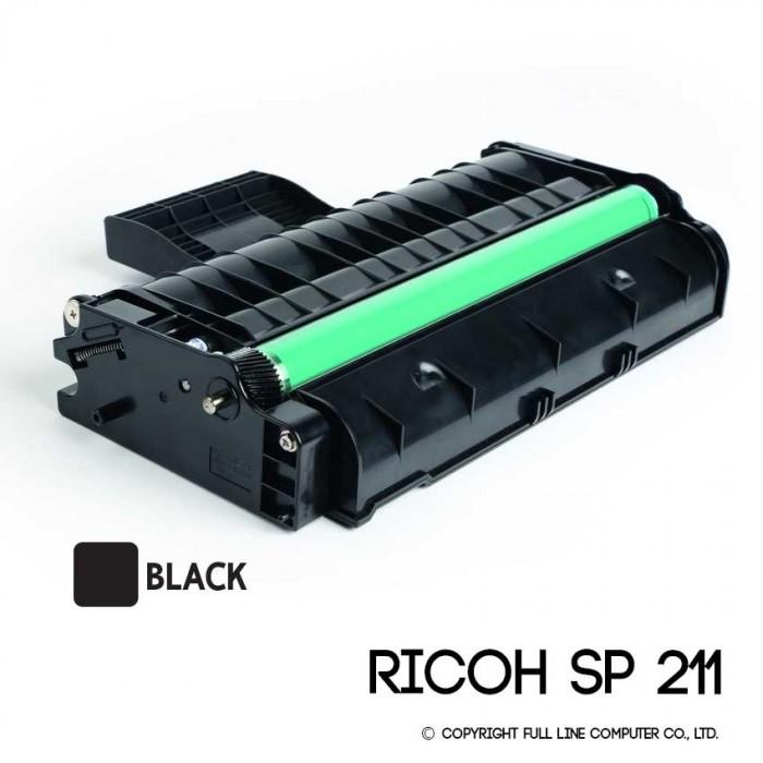 ตลับหมึก RICOH SP211