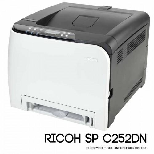 ตลับหมึก PRINTER RICOH SP C252DN