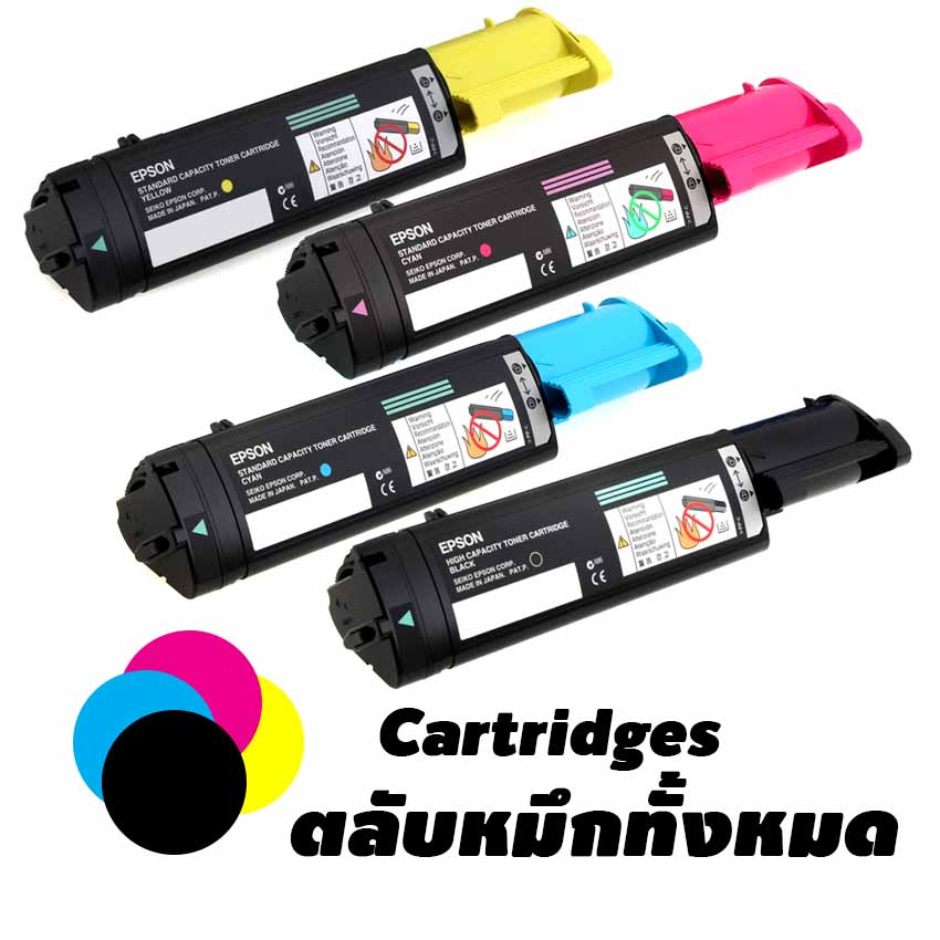 Laserjet Cartridges epson