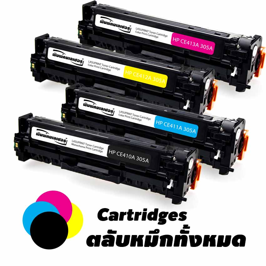 Laserjet Cartridges HP