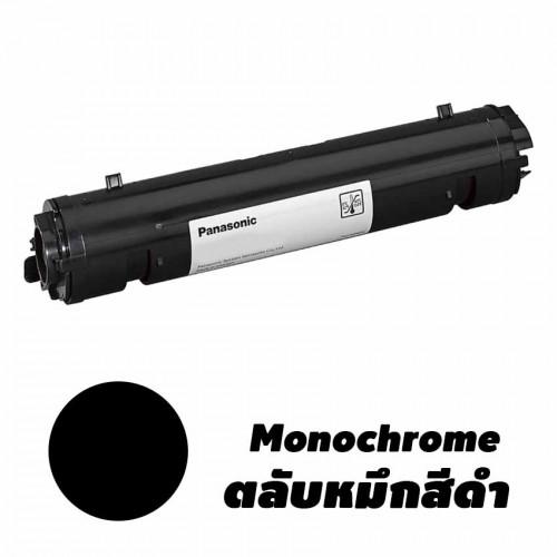 ตลับหมึกเลเซอร์สีดำ Monochrome
