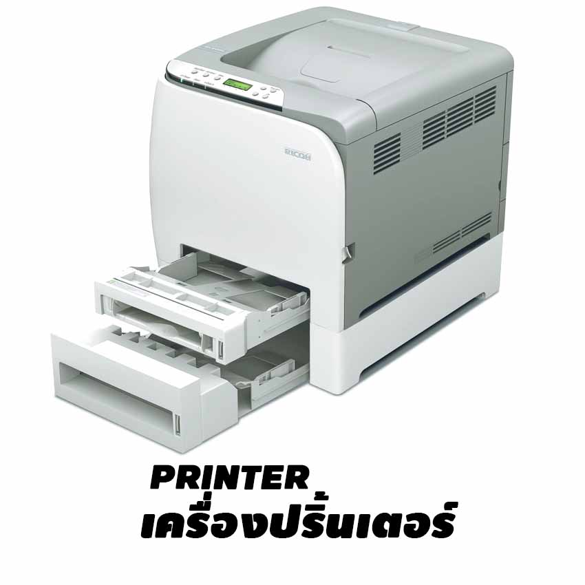 Printer Ricoh
