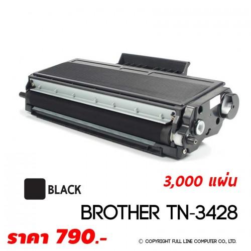 ตลับหมึก BROTHER TN 3428