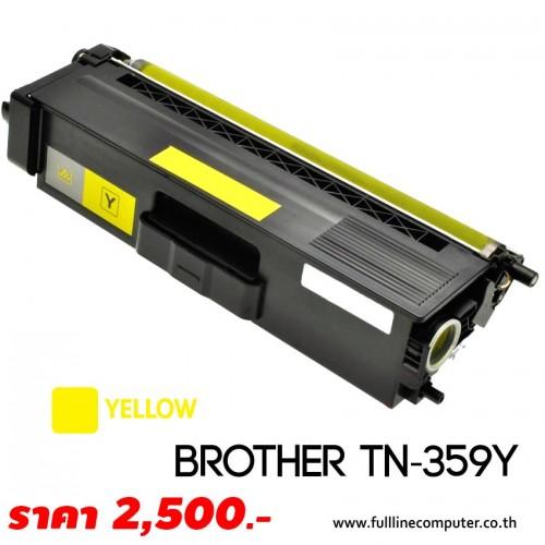 ตลับหมึก BROTHER TN 359Y