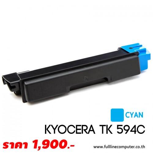 ตลับหมึก KYOCERA TK 594C