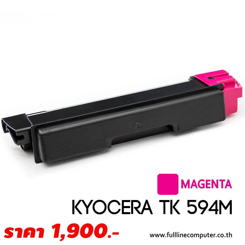 ตลับหมึก KYOCERA TK 594M
