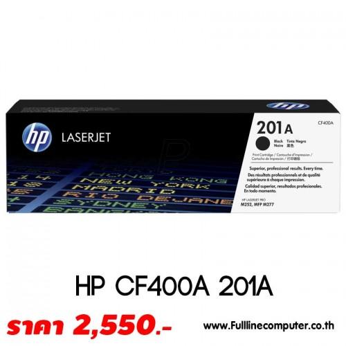 ตลับหมึก HP CF400A 201A แท้