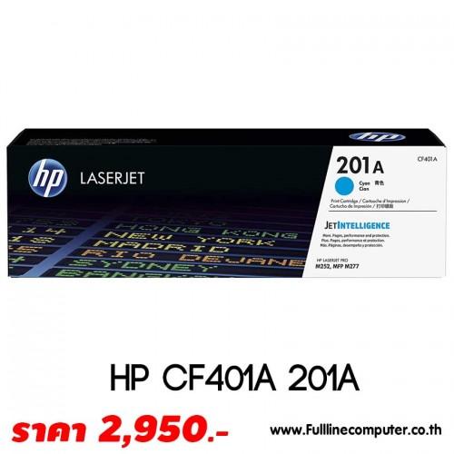 ตลับหมึก HP CF401A 201A แท้