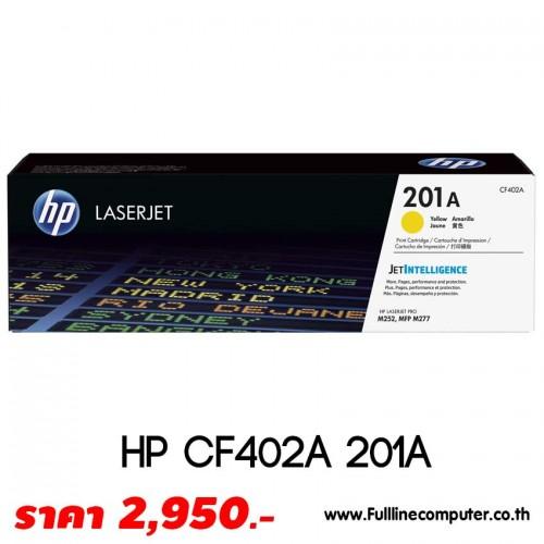 ตลับหมึก HP CF402A 201A แท้