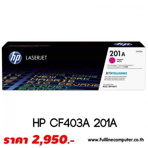 ตลับหมึก HP CF403A 201A แท้