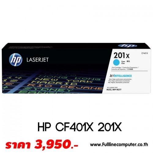HP CF401X 201X