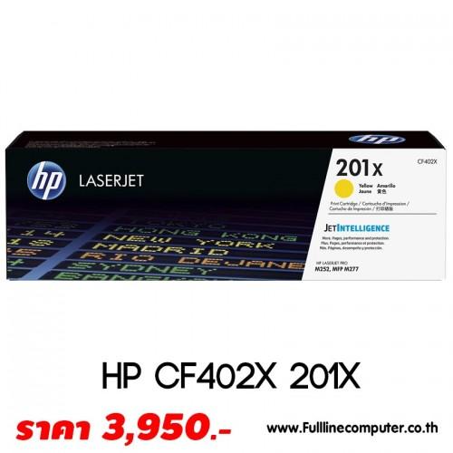 HP CF402X 201X