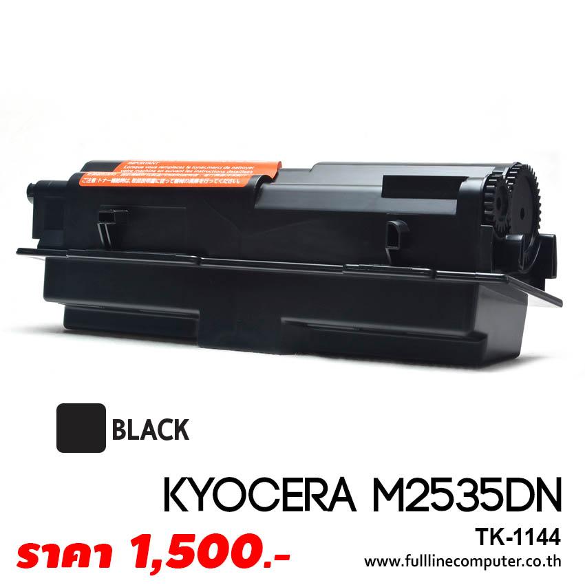 ตลับหมึก KYOCERA M2535DN