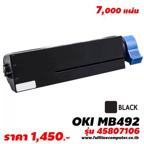 ตลับหมึก OKI MB 492 7000P
