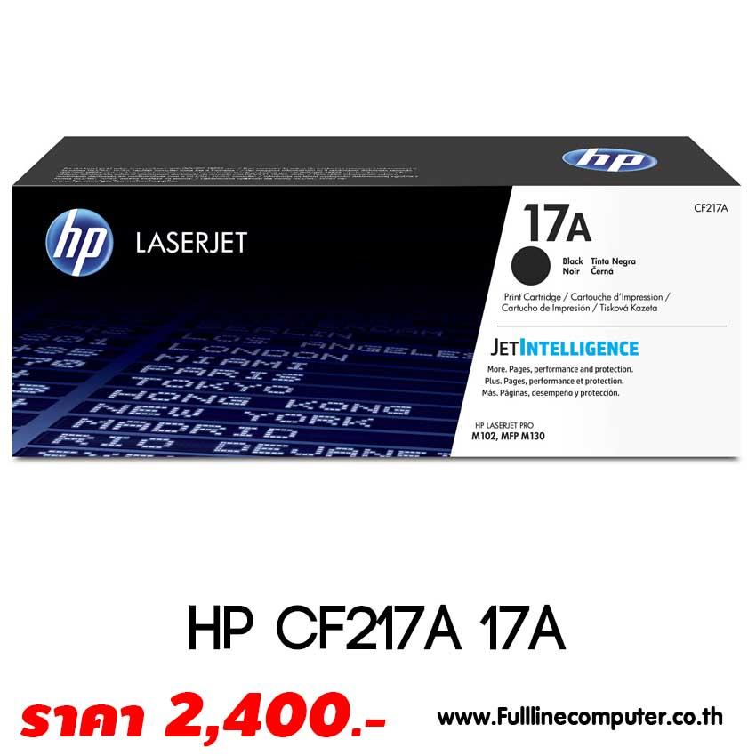 HP CF279A 79A