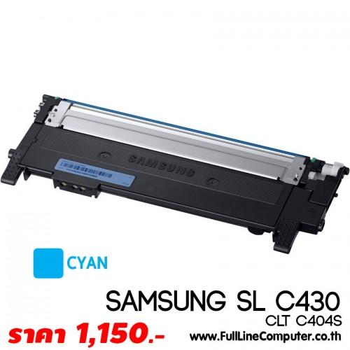 ตลับหมึก SAMSUNG C430 Cyan