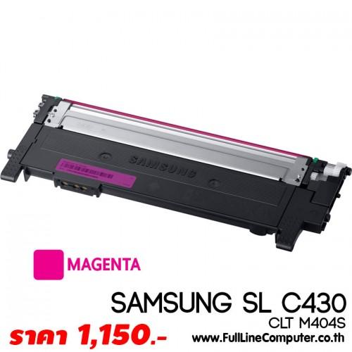 ตลับหมึก SLC430 SAMSUNG Magenta