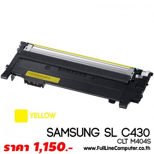 ตลับหมึก SAMSUNG SL C430 TONER Yellow