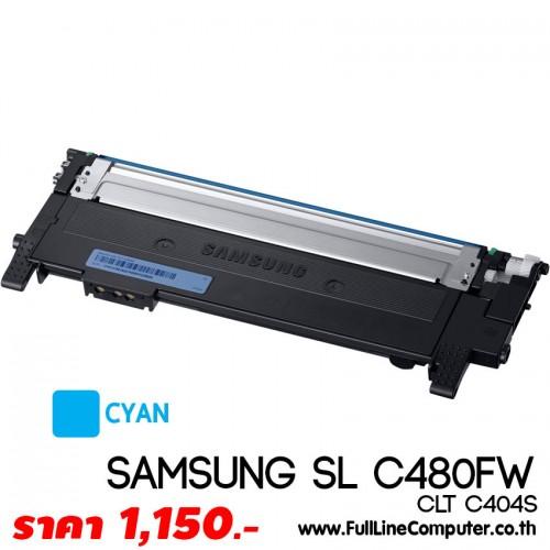 ตลับหมึก SAMSUNG C480FW Cyan