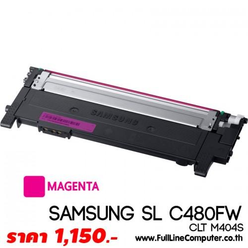 ตลับหมึก SAMSUNG SLC480FW Magenta