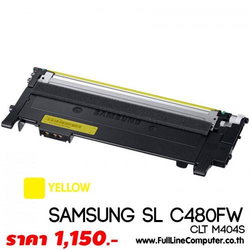 ตลับหมึก SAMSUNG SLC480FW Yellow
