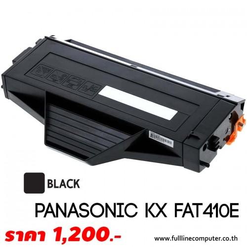 ตลับหมึก PANASONIC KX FAT410E