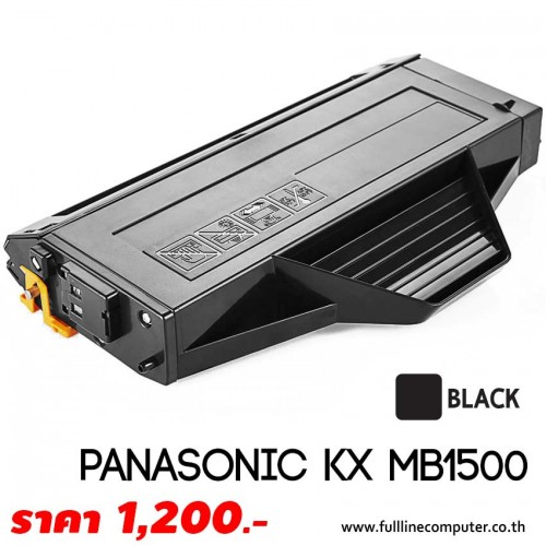 ตลับหมึก PANASONIC KX MB1500