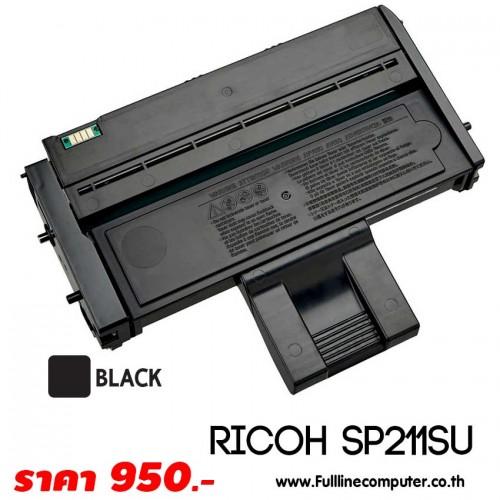 ตลับหมึก RICOH SP211SU