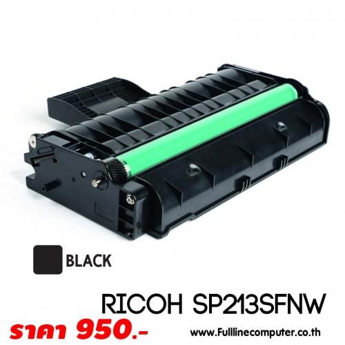 ตลับหมึก RICOH SP213SFNW