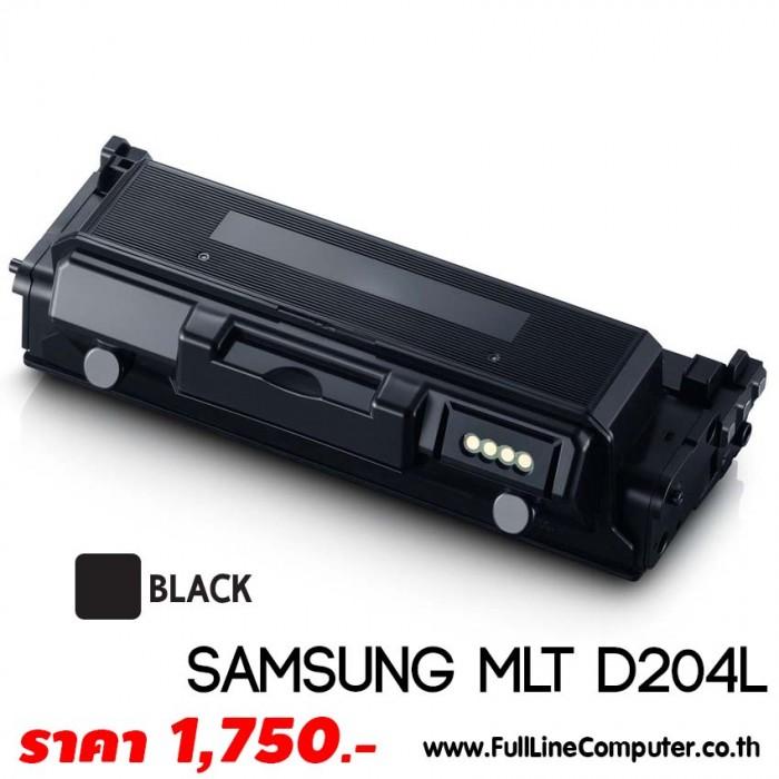 ตลับหมึก MLT D204L SAMSUNG