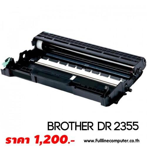 ชุดดรัม BROTHER DR 2355