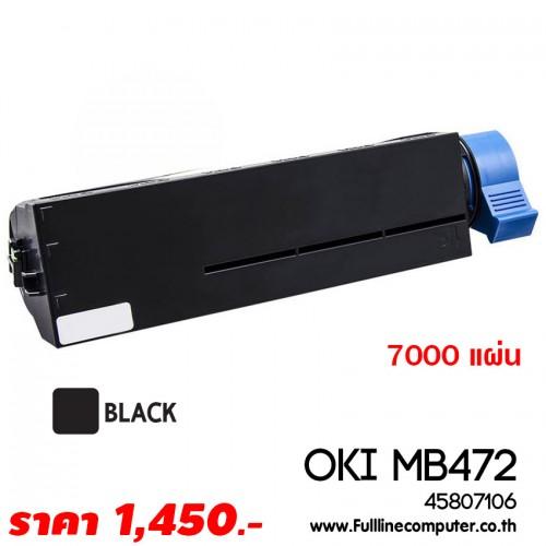 ตลับหมึก OKI MB472 7000P