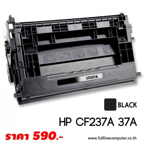 ตลับหมึก HP CF237A 37A