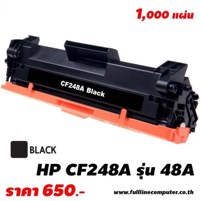 ตลับหมึก HP CF248A รุ่น HP 48A
