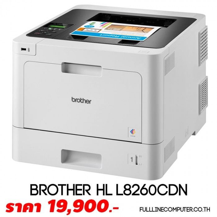BROTHER HL L8260CDN
