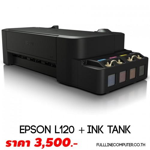 ปริ้นเตอร์อิงค์เจ็ท EPSON L120 PRINTER + INK TANK
