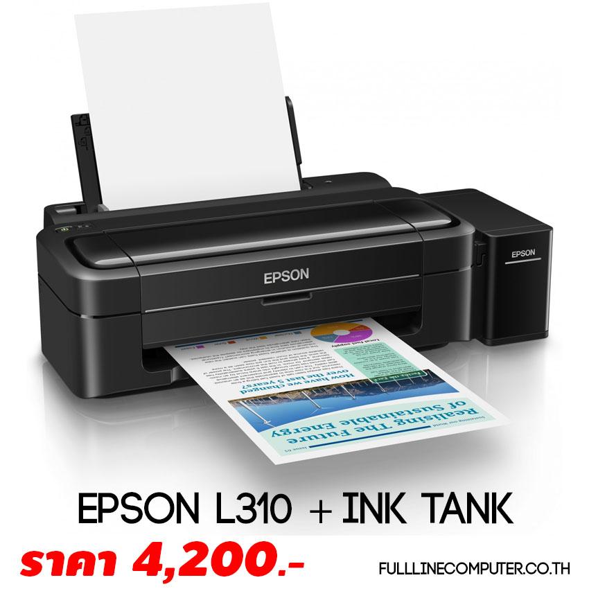 เครื่องปริ้นเตอร์อิงค์เจ็ท PRINTER EPSON L310 + INK TANK