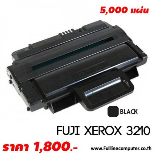 ตลับหมึก FUJI XEROX 3210