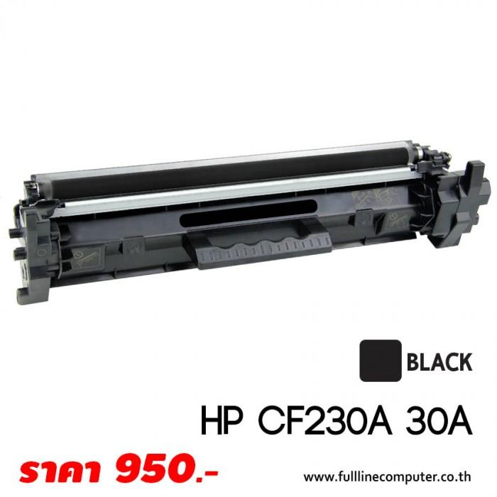 ตลับหมึก HP CF230A 30A New