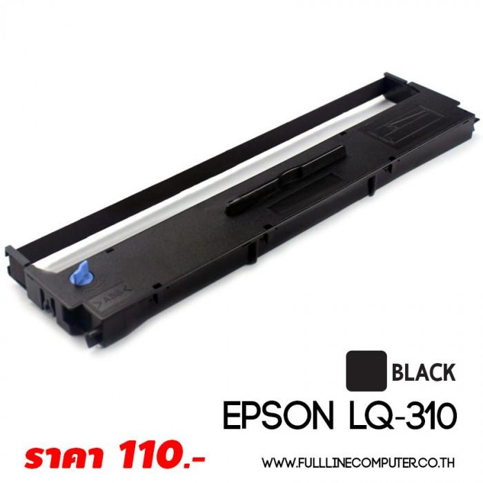 ตลับผ้าหมึก EPSON LQ 310