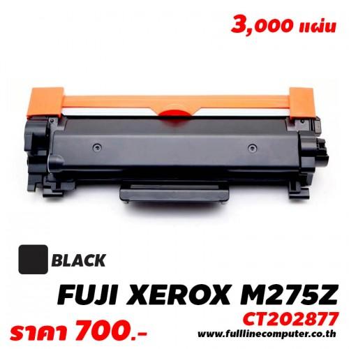 ตลับหมึก FUJI XEROX M275Z