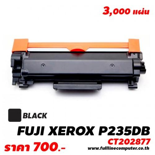 ตลับหมึก FUJI XEROX P235DB