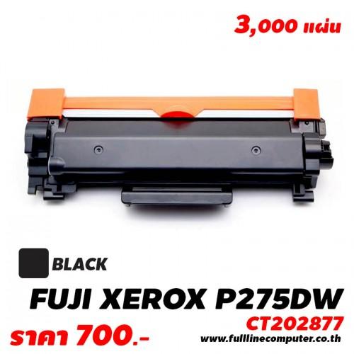 ตลับหมึก FUJI XEROX P275DW